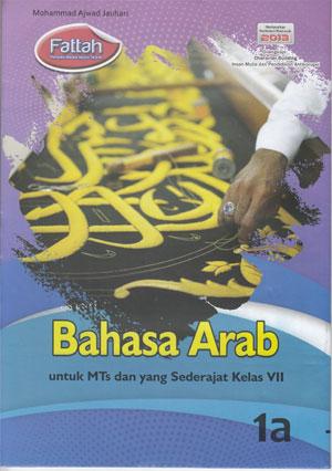 Lks Fattah Bahasa Arab 7 Semester 1 Pusat Lks
